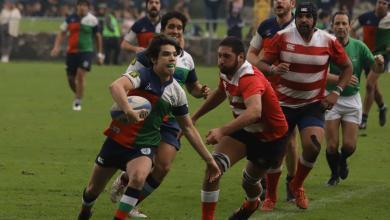 Photo of Wallabies RFC los invita a un sábado lleno de rugby