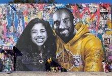 Photo of Quitan mural de Kobe Bryant por contingencia de Coronavirus